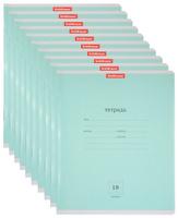 Купить Erich Krause Набор тетрадей Классика в линейку 18 листов цвет зеленый 10 шт 35279, Тетради