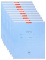 Купить Набор тетрадей Полиграфика Классика в клетку 18 л. голубой, 10 шт, Тетради