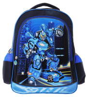 Купить Centrum Рюкзак детский Robot цвет голубой синий, Ранцы и рюкзаки