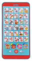 Купить Азбукварик Музыкальная игрушка Музыкальная азбука цвет голубой красный, Развивающие игрушки