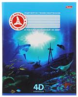 Купить Hatber Тетрадь Живая 4D Акула Корабль 48 листов в клетку