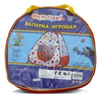 Купить 1TOY Детская игровая палатка в сумке Ну, погоди! Т53915, Vita Production Limited, Игровые палатки и домики