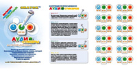 Купить Знаток Обучающая игра Аудио-стикеры для ручки 2 поколения