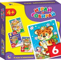 Купить Дрофа-Медиа Пазл для малышей Играй и собирай 4 в 1 2945