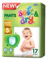 Купить Helen Harper Подгузники-трусики Soft&Dry Junior 12-18 кг (размер 5) 17 шт, Подгузники и пеленки