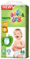 Купить Helen Harper Подгузники-трусики Soft&Dry Junior 12-18 кг (размер 5) 46 шт, Подгузники и пеленки