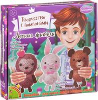 Купить Bondibon Набор для изготовления игрушек из помпонов Лесные жители, Игрушки своими руками