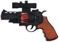 Купить Играем вместе Пистолет, Shantou City Daxiang Plastic Toy Products Co., Ltd, Игрушечное оружие