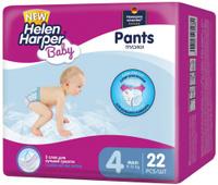 Купить Helen Harper Подгузники-трусики Baby Maxi 8-13 кг 22 шт, Подгузники и пеленки