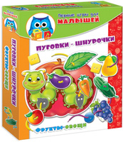Купить Vladi Toys Первые игры для малышей Фрукты-овощи, Обучение и развитие
