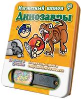 Купить Mack & Zack Обучающая игра Динозавры