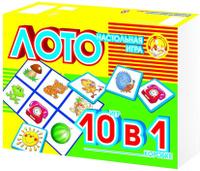 Купить Десятое королевство Обучающая игра 10 в 1