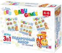 Купить Оригами Обучающая игра 3 в 1 для мальчиков