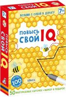 Купить Робинс Обучающая игра Повысь свой IQ