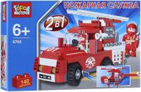 Купить Город мастеров Конструктор 2 в 1 Пожарная служба Машина и вертолет