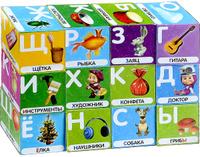 Купить Играем вместе Кубики Азбука Маша и Медведь, Развивающие игрушки