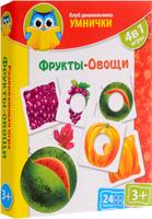 Купить Vladi Toys КД Умнички Фрукты-Овощи, Обучение и развитие