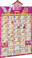 Купить Умка Обучающий плакат Первая азбука Winx Club