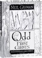 Купить Odd and the Frost Giants, Фэнтези для детей