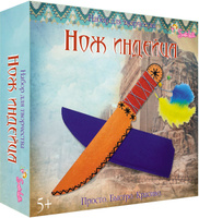Купить Santa Lucia Набор для поделки из дерева Нож индейца, Санта Лючия, Игрушки своими руками