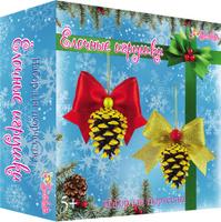 Купить Santa Lucia Набор для создания ёлочных игрушек своими руками, Санта Лючия, Игрушки своими руками