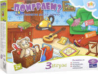 Купить Step Puzzle Пазл для малышей Поиграем? 70114, Степ Пазл ЗАО (Россия)