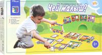 Купить Step Puzzle Пазл для малышей Паровозики Чей малыш? 70116, Степ Пазл ЗАО (Россия)