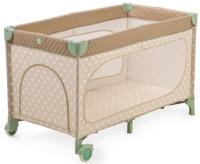 Купить Happy Baby Кровать-манеж Martin Beige