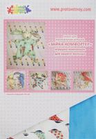 Купить Набор для шитья игрушки Цветной Зайка-Комфортер , высота 35 см. DIE015, Игрушки своими руками