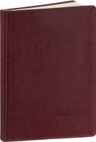 Купить Альт Тетрадь для записи иностранных слов Sidney 100 листов в клетку цвет бордовый, Тетради