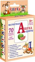 Купить Моё Обучающая игра Азбука + Цифры