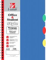 Купить Канц-Эксмо Тетрадь Голубая 120 листов в клетку ТПР612036