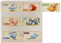 Купить Лесная мастерская Пазл для малышей Кто что ест 1208401, Huanggang Jiazhi Textile Imports and Exports Co. Ltd, Обучение и развитие