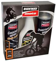 Купить Автомобильный набор Runway , смазка цепи, очиститель цепи, очиститель мотоцикла, Средства по уходу и защите