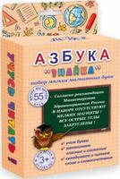 Купить Моё Обучающая игра Азбука Знайка
