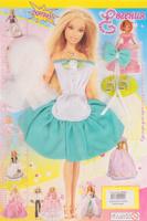 Купить Евгения-Брест Одежда для кукол Платье цвет белый мятный, Куклы и аксессуары