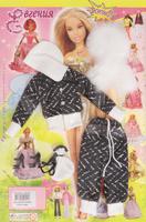 Купить Евгения-Брест Одежда для кукол Спортивный костюм цвет черный белый, Куклы и аксессуары