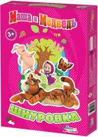Купить Десятое королевство Игра-шнуровка Маша и Медведь Полоски и усы
