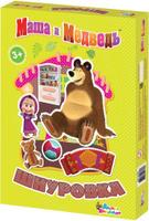Купить Десятое королевство Игра-шнуровка Маша и Медведь Первая встреча