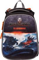Купить Hatber HD Ранец школьный Ergonomic Дракон, Ранцы и рюкзаки