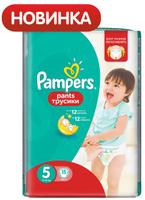 Купить Pampers Pants Трусики 12-18 кг (размер 5) 15 шт, Подгузники и пеленки