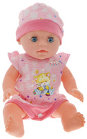 Купить Карапуз Пупс цвет одежды розовый Y35BB-DP-RU