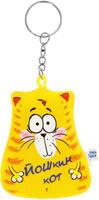 Купить Sima-land Игрушка-антистресс Йошкин кот, Сима-ленд, Развлекательные игрушки