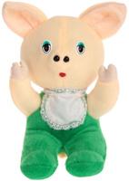 Купить Радомир Мягкая игрушка Поросенок Кроха 29 см 2008841, Мягкие игрушки