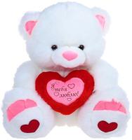 Купить Кипрей Мягкая игрушка Медведь с сердцем 57 см 2070154, Сима-ленд, Мягкие игрушки