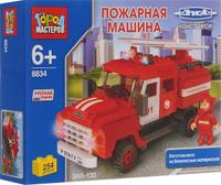 Купить Город мастеров Конструктор Пожарная машина ЗИЛ-130 с лестницей, Конструкторы