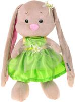 Купить MaxiToys Мягкая игрушка Зайка Лин Чай с мелиссой 25 см, Maxi Toys, Мягкие игрушки