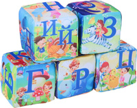 Купить Sima-land Антистрессовая игрушка Кубики Русский алфавит 5 шт, Развлекательные игрушки