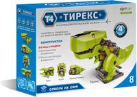 Купить ND Play Конструктор электромеханический Тирекс 4 в 1, Arstar Electronics Co., Limited, Конструкторы