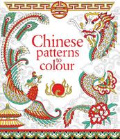 Купить Chinese Patterns to Colour, Раскраски на любой вкус